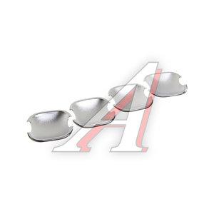 Накладка HYUNDAI Sonata двери (под ручку) LI BAO LHY-NF10