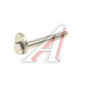 Болт ГАЗель Next регулировочный рычага верхнего с шайбой (ОАО ГАЗ) A21R23-2904206, A21R23-2904206/09
