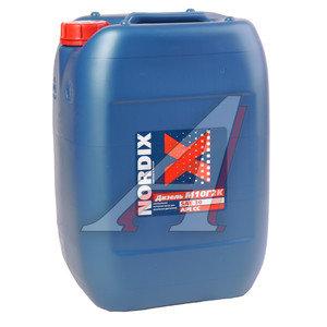 Масло дизельное М10Г2К мин.20лNORDIX NORDIX М10Г2К