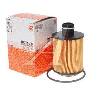 Фильтр масляный OPEL Astra J (2.0) MAHLE OX559D, 95517794