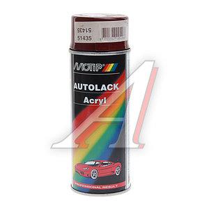 Краска компакт-система аэрозоль 400мл MOTIP MOTIP 51435