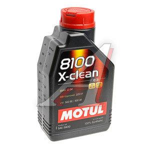Масло моторное 8100 X-CLEAN C3 синт 1л MOTUL MOTUL SAE5W30, 102785