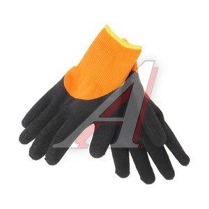 Перчатки нейлоновые ПХ-4