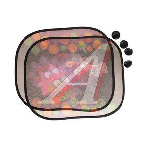 Шторка автомобильная для боковых стекол 44х36см приссока черная/фиолетовая 2шт. Ёжик СМЕШАРИКИ SM/WIN-012, SM/WIN-012 EZHIK