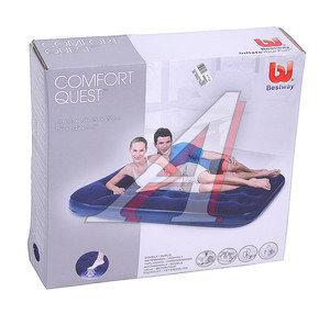 Кровать надувная 193х142х23см 2-местная ножной насос 67225, 87929