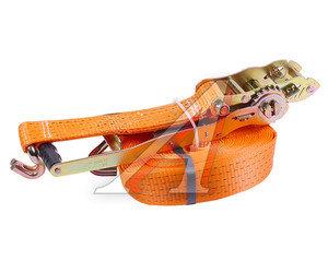 Стяжка крепления груза 5т 10м-50мм (полиэстер) с храповиком DOMULTI 0022, DOMULTI