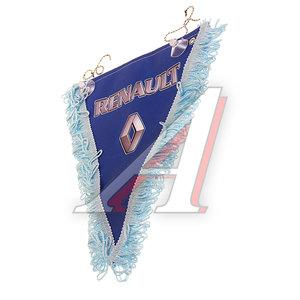 Вымпел RENAULT синий с бахромой (20х26см) на 2-х присосках 06509