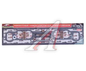 Прокладка ГАЗ-24,УАЗ коллектора выпускного комплект в блистере 24-1008080-01, 24-1008080-Г