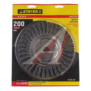 Кордщетка для УШМ дисковая 200мм крученая сталь 22мм STAYER 35190-200