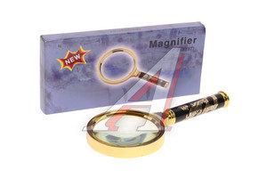 Лупа 70мм металлическая оправа MAGNIFER MAGNIFER