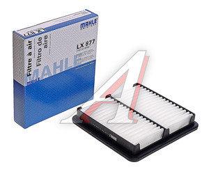 Фильтр воздушный DAEWOO Matiz (98-) (0.8/1.0) MAHLE LX877, 96314494