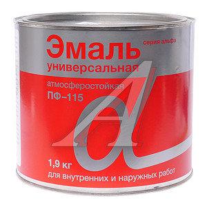 Краска желтая 1.9кг ПФ-115 АЛЬФА ПФ-115 АЛЬФА, 712