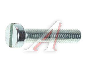 Винт М6х1.0х30 цилиндр под шлиц DIN84