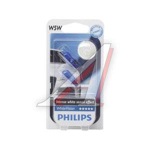 Лампа 12V W5W T10W W2.1x9.5d бесцокольная блистер (2шт.) WhiteVision PHILIPS 12961NBVB2, P-12961NBV2бл, А12-5-2