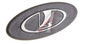 Орнамент колеса рулевого ВАЗ-21213 21213-3402070*, 21213-3402070