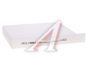 Фильтр воздушный салона OPEL Agila SUZUKI Splash MAHLE LA449, 95860-51K00
