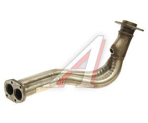 Труба приемная глушителя ВАЗ-21082-102 АвтоВАЗагрегат 21082-1203010-22, 21082120301022, 21082-1203010-21