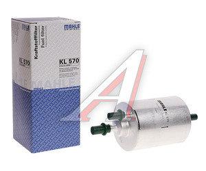 Фильтр топливный AUDI A4 (1.8),A6 (01-) (2.4/3.0/4.2) MAHLE KL570, 4F0201511D
