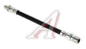 Шланг ГАЗ-66 рабочего цилиндра сцепления ДЗТА 66-01-1602590