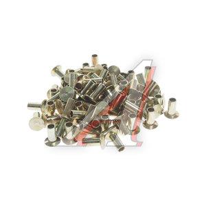 Заклепка тормозных накладок (6.35х13.50мм L8.5) полутрубчатая,конус (100шт.) EMEK EM93680, 93680