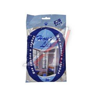 Салфетка влажная для очистки стекол 25х18см в мягкой упаковке 30шт. АВАНГАРД HL-48022
