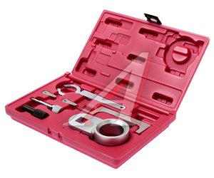 Набор инструментов для фиксации и синхронизации распредвала VW Transporter,LT,Crafter (ремень) JTC JTC-4930