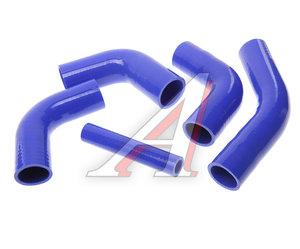 Патрубок ГАЗ-3302 дв.ЗМЗ-405 ЕВРО-3 радиатора комплект 5шт. синий силикон 3302-1303000, 3110-1303010-10