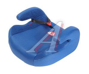 Подушка авт.детская БУСТЕР 15-36кг (II-III) 4-12лет синяя Capsula HEYNER HNR-77304, CP-77304