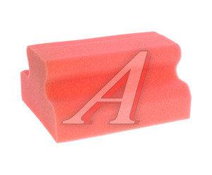 Губка для мытья Прима-1 (рельса)
