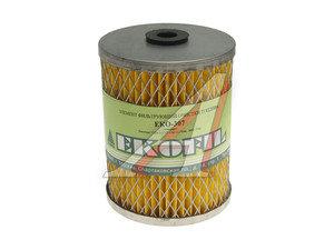 Элемент фильтрующий Т-150,40,130 ДТ-75 топливный 2 отверстия ЭКОФИЛ Т150-1117040 НФ-307, EKO-307