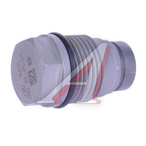 Клапан Д-245 ЕВРО-3 перепускной ТНВД BOSCH 1110010028