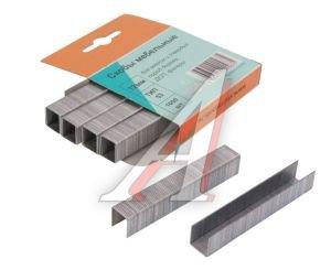 Скоба для степлера 12мм 1000шт. 0.7х11.3х12мм STURM 1071-02-12