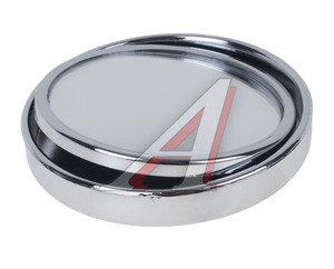 """Зеркало дополнительное мертвой зоны сферическое 80мм 3"""" с регулировкой на скотч АВТОСТОП AB-35725C"""