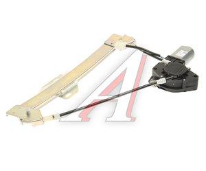 Стеклоподъемник ВАЗ-2170 задний правый в сборе с электродвигателем 2170-6204008-34, 21100-6204008-34