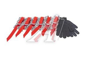 Браслет противоскольжения R до 205мм в сумке (6 браслетов, нарукавники, коврик) В-1М