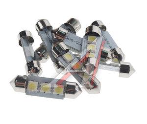 Лампа светодиодная 12V C10W SV8.5-8 36мм 6000K 3 SMD 5050 CANbus White MEGA ELECTRIC 70231, ME-070231