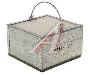Фильтр топливный MAN сепаратора квадратный (88х88х55мм для SEPAR2000/10 без подогрева) FILTRON PK937, KX332