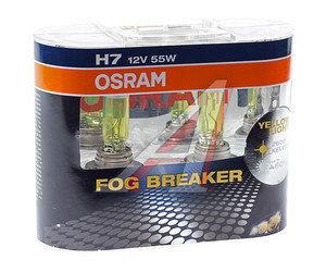 Лампа 12V H7 55W PX26d 2600K бокс (2шт.) Fog Breaker OSRAM 62210FBR-HCB, O-62210FBR2(EURO), АКГ 12-55 (Н7)