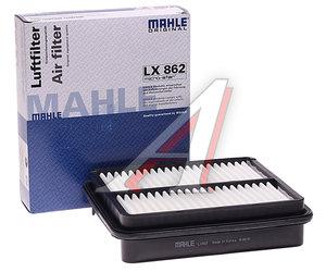 Фильтр воздушный SUZUKI Grand Vitara (98-) MAHLE LX862, 13780-77E00
