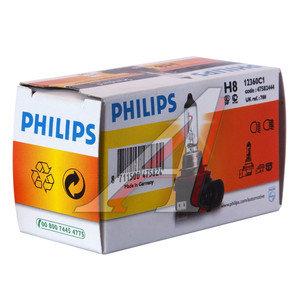 Лампа 12V H8 35W PGJ19-1 PHILIPS 12360C1, P-12360