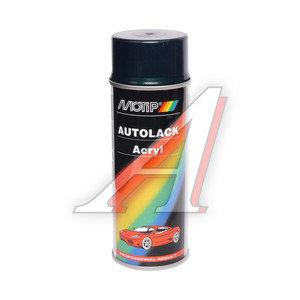 Краска компакт-система аэрозоль 400мл MOTIP MOTIP 53554, 53554