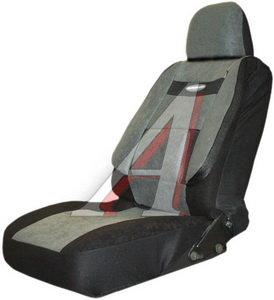 Авточехлы универсальные велюр (поддержка спины) черные/т.серые (11 предм.) Comfort AUTOPROFI COM-1105 BK/D.GY (M)