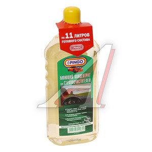 Очиститель стекол концентрат 1:10 без запаха 1л PINGO PINGO 85030-3, P-85030-3