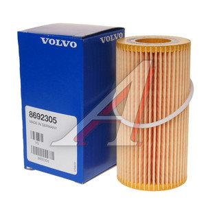 Фильтр масляный VOLVO S40 (10-),S60 (10-),S80 (10-) OE 8692305, OX370D