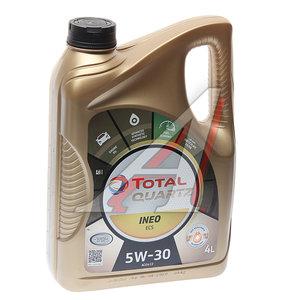 Масло моторное QUARTZ INEO ECS синт.4л TOTAL SAE5W30, 151510