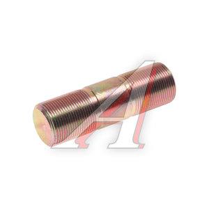 Шпилька М27х86х1.5 кронштейна балансира КАМАЗ MP 853302
