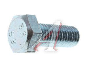 Болт М14х2.0х35 шестигранный оцинкованный DIN933