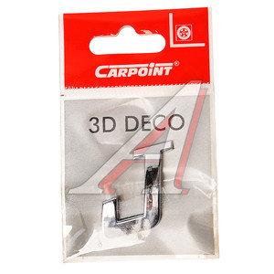 """Наклейка металлическая 3D буква """"J"""" CARPOINT 2218610 СР"""