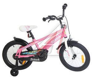 """Велосипед 16"""" 1-ск. (4-6 лет) розовый STITCH T18B906-16, 119"""