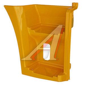 Щиток КАМАЗ-ЕВРО подножки правый (рестайлинг) (желтый) ОАО РИАТ 63501-8405110-50